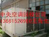 上海电梯回收+<>自动扶梯回收
