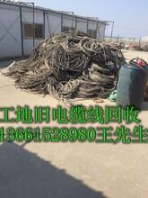 廬江高壓配電柜回收行情價格圖片
