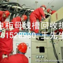 沛縣變壓器回收/業內最強圖片