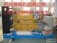 蕭山柴油發電機組回收行情圖片