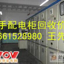 桐城溴化鋰空調回收行情圖片