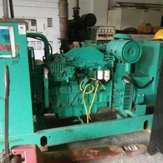 蘇州干式變壓器回收電話聯系
