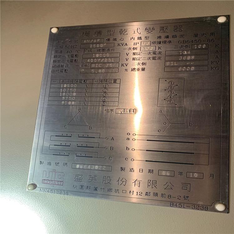 重慶秀山全新變壓器回收回收地址