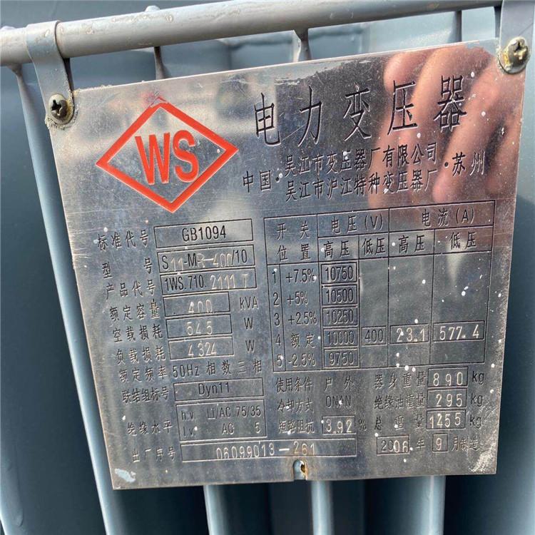 湖北咸寧吳江變壓器回收上門提貨