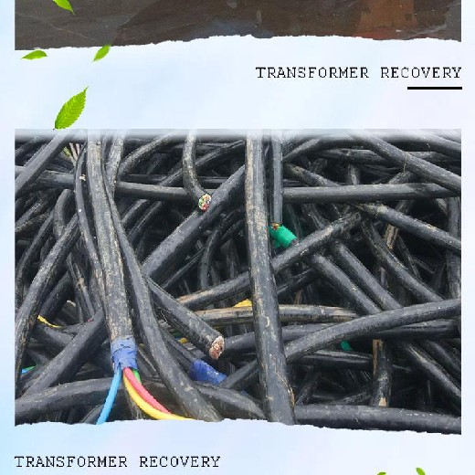 荊州洪湖舊變壓器回收來電咨詢