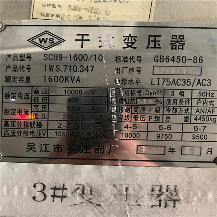 銀川西夏區電纜線回收實時報價