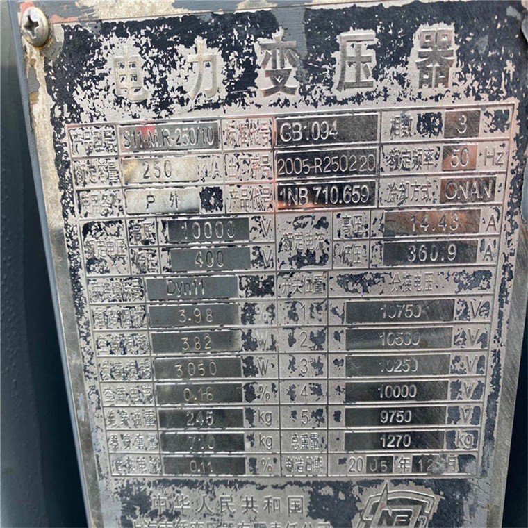 宜春萬載縣變壓器回收電話咨詢