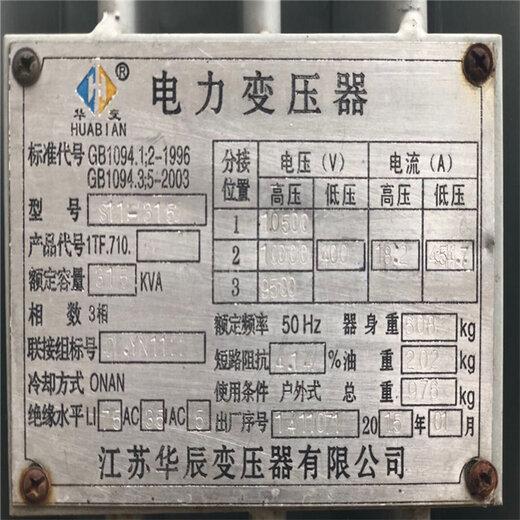 咸寧赤壁電纜回收不限地區
