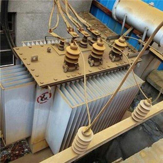 金華武義縣舊變壓器回收相關信息