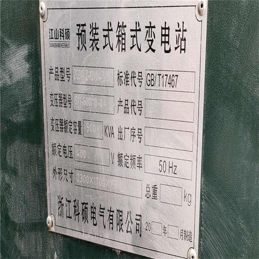 長治壺關縣舊變壓器回收看照片報價