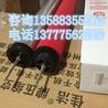 E7-16E5-16E9-16漢克森濾芯主管路過濾器濾芯