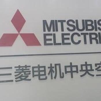 中央空调回收上海中央空调回收公司