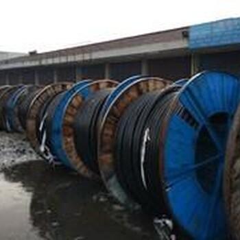 电缆线回收公司专业电缆线回收报价