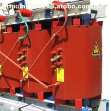回收二手变压器上海变压器回收公司上海二手变压器回收价格?#35745;? onerror=
