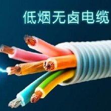 杭州电缆线回收公司∑杭州电缆线回收价格∮