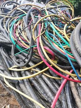 江t快三走势图—南京电缆线回收回收南京旧电缆线江t快三走势图—南京电缆线回收价格哪家高