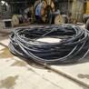 镇江京口区电缆线回收回收镇江电缆线镇江旧电缆线回收