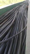 上海幸运棋牌游戏厂电缆线回收价格#上海幸运棋牌游戏地电缆线回收拆除