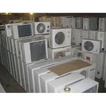 上海杨浦区旧空调回收浦东张江金桥二手空调回收闵行区电器回收图片