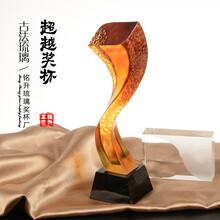 高档琉璃水晶奖杯定做,深圳科技公司答谢客户奖杯,激励员工高档奖杯