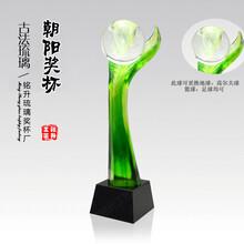 高档琉璃奖杯环保项目纪念奖杯定制树叶水晶奖杯水晶球奖杯