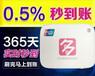 手机移动POS机上海最大代理加盟