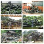 源头厂家大量批发各类园林景观石(黄蜡石、英石、太湖石)图片