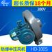 防爆中压风机HD-100S380V/0.75KW厂家直营批发