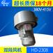 厂家直销华昶高压风机双段式高压风机工业供应HD-2308