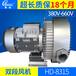 华昶高压风机双段式高压风机厂家直销HD-8315/11KW/380V~660V