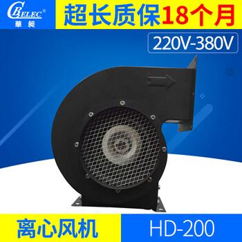 【高压风机价格_华昶离心高压风机厂家直销低噪音高耐温HD-200/1.5KW/220V~380V_机械设备图片】-中国工业网