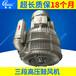 厂家批发华昶高压风机三段高压风机工业供应HD-3326/2.2KW/220V~240V