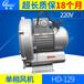 华昶高压风机单相式高压鼓风机鱼塘增氧机增氧泵HD-129/0.25KW/220V