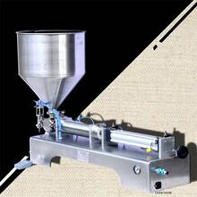 人和膏液兩用灌裝機飲料灌裝機氣動灌裝機臥式單頭膏體灌裝機圖片