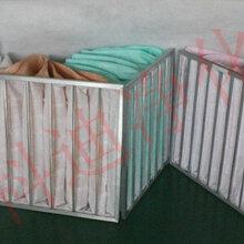 F5F6F空氣過濾器、中效復合料靜電棉芯片廠袋式空氣過濾器過濾袋圖片