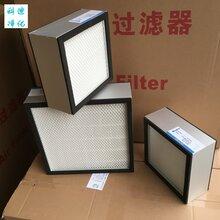 廠家直供無隔板高效過濾器FFU高效空氣過濾器無塵室高效過濾網圖片