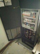 科士达7.5KW机房精密空调3匹恒温恒湿空调科士达ST007FAAAANNT图片
