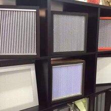 張家口H13鋁框有隔板高效空氣過濾器廠家制藥廠空氣過濾網價格圖片