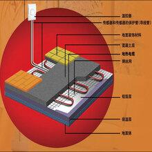 西城区专业电地暖销售安装