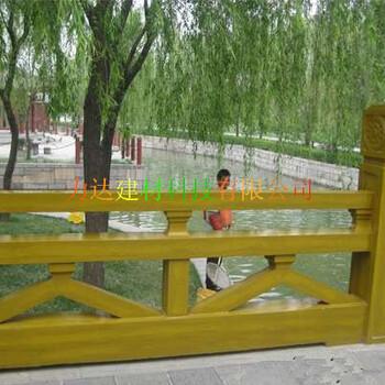 四川力达供应彩色环境艺术水泥仿木栏杆