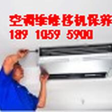门头沟海尔中央空调安装-北京市Haier多联机维修销售厂家代理图片