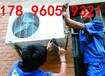 顺义牛栏山维修空调电话8北小营移机空调安装
