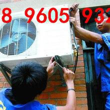 顺义牛栏山维修空调电话8北小营移机空调安装图片