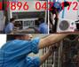 三元桥空调移机加氟W国展空调维修安装网点