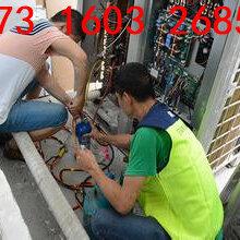 朝阳小红门空调移机加氟G十八里店维修空调安装图片