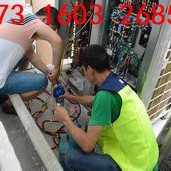 朝陽小紅門空調移機加氟G十八里店維修空調安裝