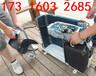 石景山鲁谷移机空调起步价B八宝山维修空调加氟