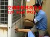 固安空调维修、加氟起步价V附近空调移机、安装保养中心