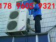 顺义石园空调维修《官方认可》李桥安装空调移机图片