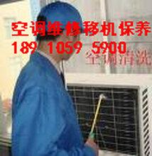 顺义南法信空调移机《服务大众》南彩安装空调加氟图片